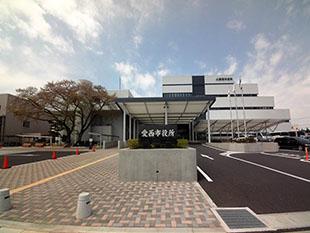 example_0005s_0003_愛西庁舎
